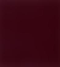 Баклажан (глянец)