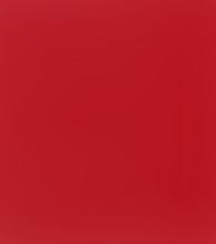 Красная вишня (глянец)