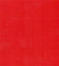 Красный (глянец)