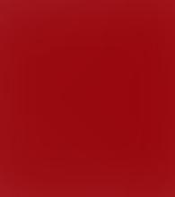 Темно красный (глянец)